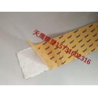 天鹰丁基胶带,密封防水带,防腐胶带,铝箔胶带