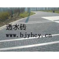透水砖制作方法|13901143018透水砖规格