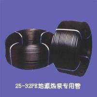 专业生产PE地源热泵管。阳谷恒泰