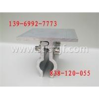 铝镁锰板固定夹具 铝镁锰板防风夹具