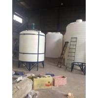 桨式搅拌器 5吨大型搅拌罐10吨/15立方 耐酸碱PE搅拌桶