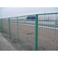广州护栏网批发|围栏护栏网价格