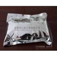 手印泥(软陶泥、目结土、纸粘土)