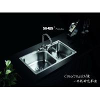 SINOS/赛诺思C819 7843水槽双槽一体拉伸洗菜盆