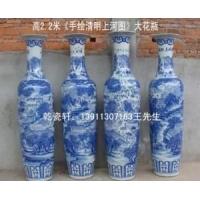北京大花瓶批发,景德镇陶瓷花瓶