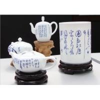 北京茶具定制,北京高档茶具