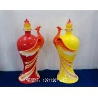 法兰瓷酒瓶