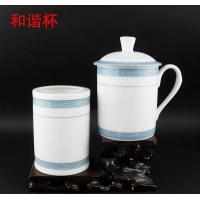 北京办公室会议茶杯