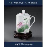 北京纪念礼品茶杯