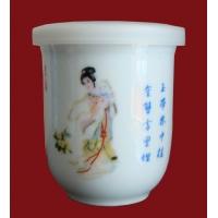 乾瓷轩二两半陶瓷酒杯