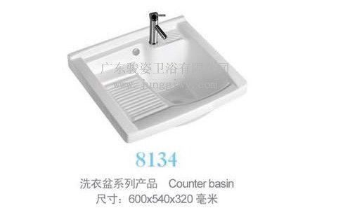 陶瓷洗衣盆,潮州骏姿卫浴,600*540*320mm