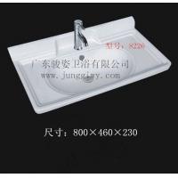 潮州中边盆厂家供应80cm陶瓷盆8226洗手盆