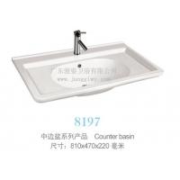 潮州骏姿柜盆陶瓷盆厂  批发8197优质陶瓷中边盆