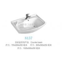 广东柜盆厂家8137陶瓷洗衣盆 带搓衣板