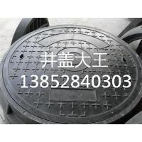 福泰YJG-700复合井盖、高强树脂井盖、复合重型井盖