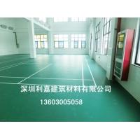 广东深圳PVC胶地板|幼儿园防滑环保胶地板|纯色卷材地板