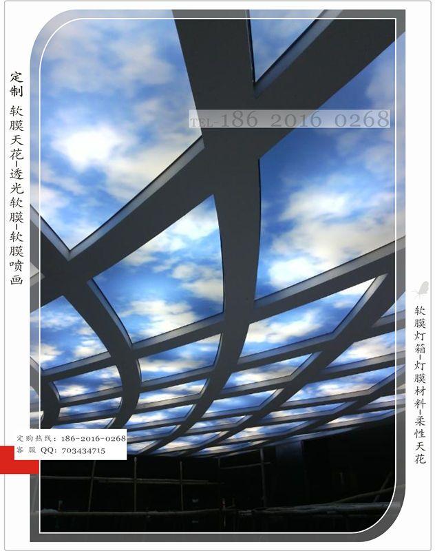 透光膜吊顶装饰 精印软膜