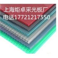 上海 透明、蓝色、乳白多种型号采光瓦