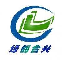 辽宁绿创合兴环保科技有限公司