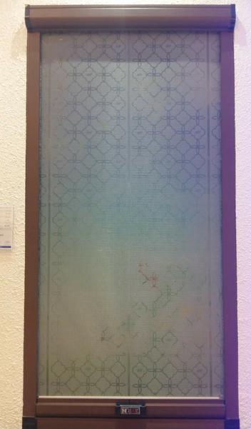 隐形式防雾霾纱窗