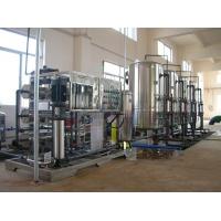 天津工业电子厂用水大型反渗透净水设备