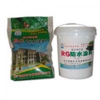 RG防水材料