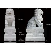 石狮厂家 石狮子公司 石雕狮子 石狮子 成都雕塑 四川石狮子
