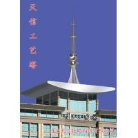 工艺装饰塔,楼顶工艺装饰景观塔