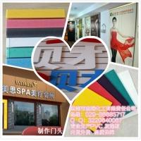 鑫蒂10mmPVC彩色(主流黑色、白色、红色)广告发泡板