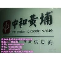 固原市鑫蒂品牌15mm可雕刻红色pvc广告发泡板