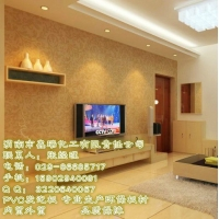 太原市鑫蒂8mmPVC彩色电视背景墙免漆发泡板