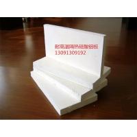 硅酸铝板新型保温材料 电力行业专供