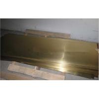 东莞H65黄铜板 H65环保黄铜板