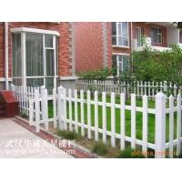 PVC护栏/花坛护栏