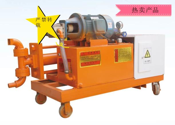 ZKDY50/70小型单缸注浆泵