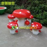 雕塑制作蘑菇造型雕塑彩绘雕塑坐凳景观摆件雕塑