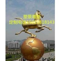 定制制作大型铜马雕塑 城市旅游景观雕塑