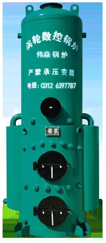 伟焱常压热水燃煤采暖热水锅炉5500-6000平