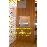 廣東傳菜電梯;廣東雜物電梯;廣東餐梯食梯