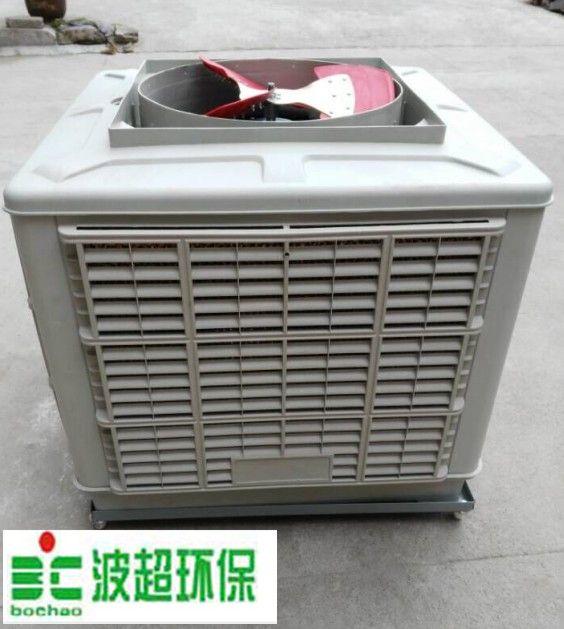 工业冷风机 厂房降温大型水空调 上出风冷风机 水冷空调扇降温
