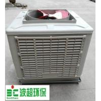 节能环保空调水冷风机 工业空调厂房通风降温设备工业冷风机直销