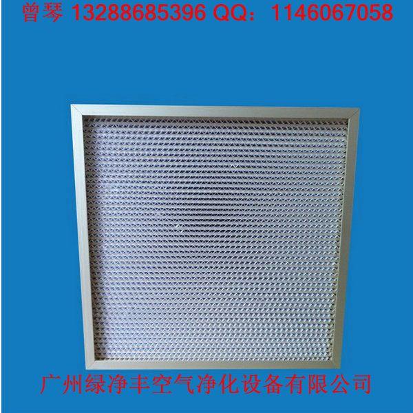 初效可清洗空气过虑器空气过滤器