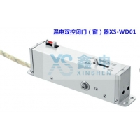 广州鑫申温电双控闭门器XS-WD01