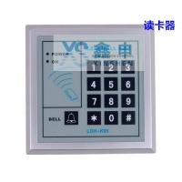 广州鑫申门禁系统读卡器XS-031