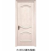 六扇门-实木门-套装门 六-8512