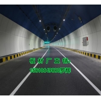 重庆8mm隧道**秀壁板、6mm白色秀壁板
