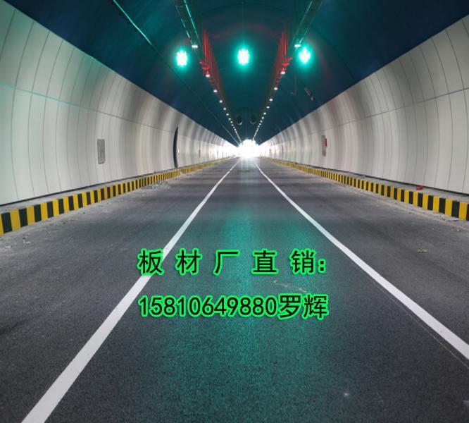 隧道秀壁板隧道防火装饰板 隧道专用秀壁防火装饰板