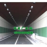 隧道秀壁板/地下空间隧道秀壁装饰板,隧道侧墙装饰板