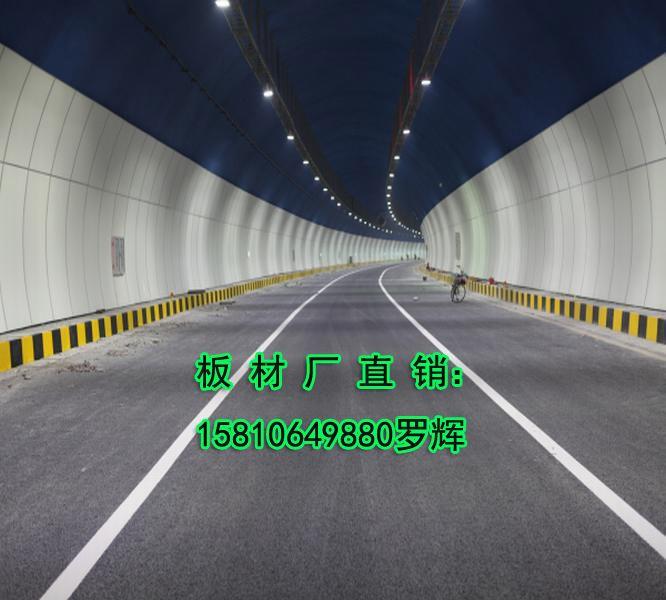 卡索板 隧道专用卡锁板