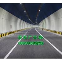 隧道专用卡索板